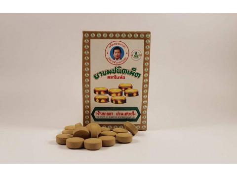 Bai Hor Brand Bitter Herbal Tablets (antipyretic)