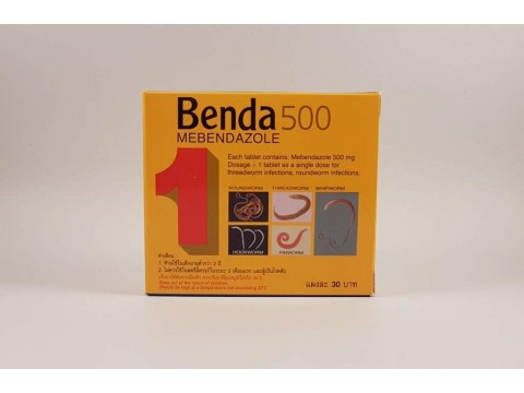 Benda 500 Mebendazole for worm infections