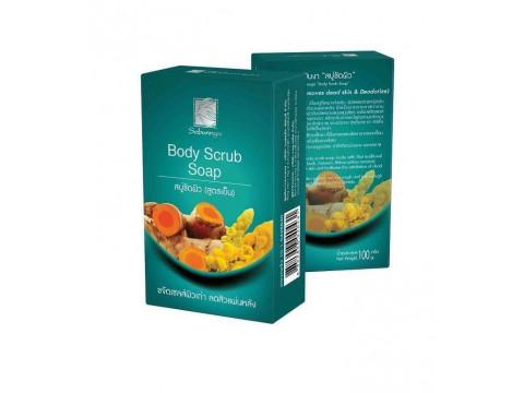 Herbal Body Scrub Soap Sabunnga
