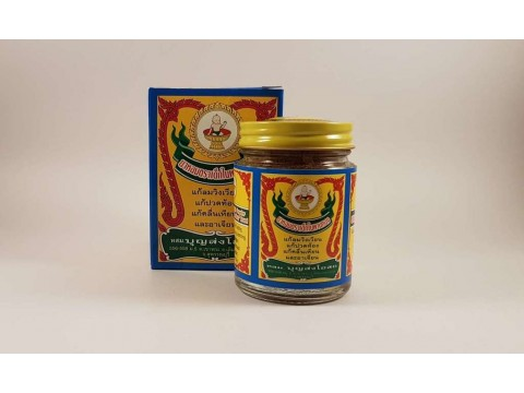 Thai herbal aromatic powder Child in the golden tray