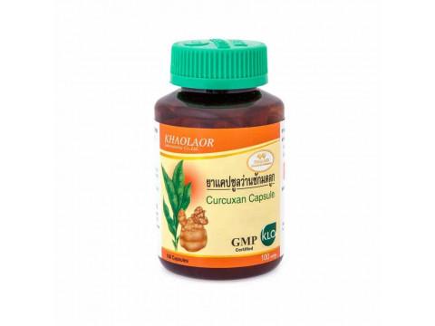 Curcuma Xanthorrhiza 500 mg – 100 Capsules – Khaolaor Labs