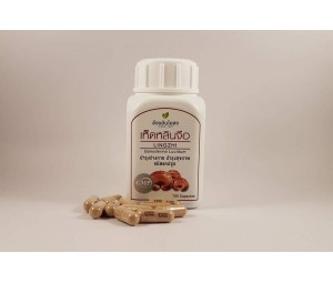 Reishi – Lingzhi Ganoderma Lucidum 400 mg Capsulesa