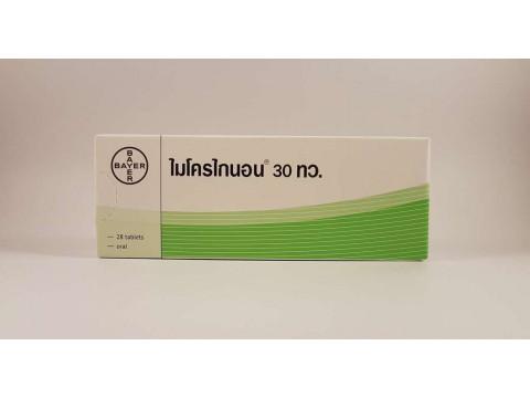 Microgynon 30 ED (Levonorgestrel, Enthinylestradiol) – 28 tablets