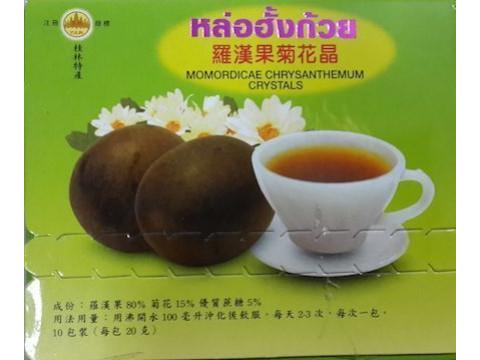 Momordicae Chrysanthemum Crystals Herbal Tea
