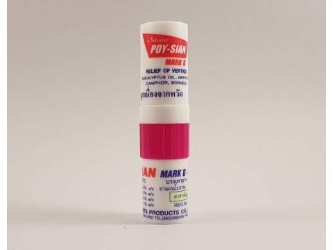 POY-SIAN Mark II Herbal Nasal Inhaler