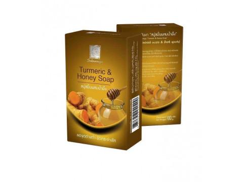 Herbal Soap Turmeric & Honey Sabunnga