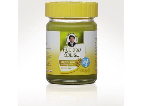 Wangphrom Thai Herbal Yellow Balm 50 g